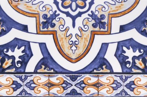 Керамическая плитка настенная Unitile Андалусия синий низ 03 200х300