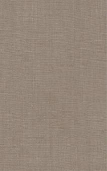 Керамическая плитка настенная Unitile Винтаж коричневый низ 02 250х400