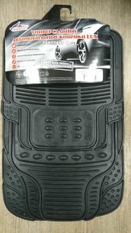 Комплект автомобильных ковриков SHAHINTEX LUX 0.66*0.42 (2шт)+0.42*0.42 (2шт)