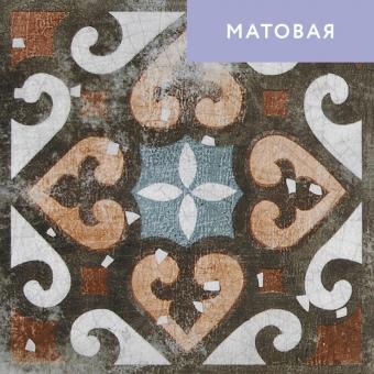 Керамическая плитка настенная GRACIA Emilia multi wall 02 200х200