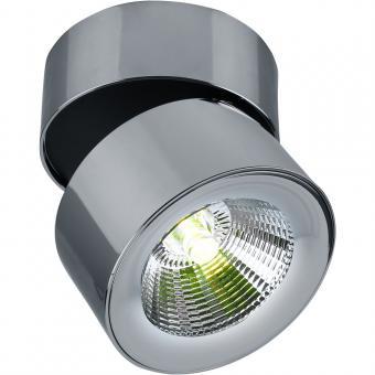 Точечный накладной светильник Divinare Urchin - 1295/02 PL-1