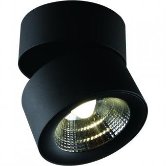 Точечный накладной светильник Divinare Urchin - 1295/04 PL-1