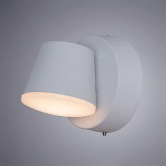 Уличный светильник Artelamp Chico - A2212AL-1WH