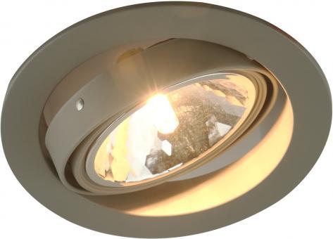 Точечный встраиваемый светильник Artelamp Apus - A6664PL-1GY