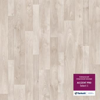 Линолеум коммерческий Tarkett Acczent Pro Select 1, кусок 5.46кв.м